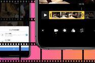 インスタグラムに投稿できる動画の長さは何秒?長さの調整方法も解説(フィード/ストーリー/IGTV)