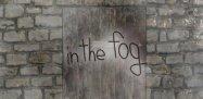 ゲーム「in the fog -霧の中の脱出-」謎解きの後に訪れる至福の瞬間を楽しめる脱出ゲーム #Android