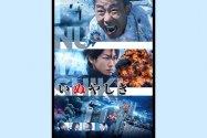 老けた中年サラリーマンが東京を救う、ハリウッドにも負けない和製アクション大作映画『いぬやしき』