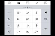 iPhoneでサードパーティ製キーボードを追加する方法