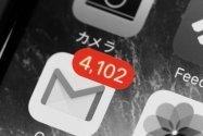 iPhoneでアプリアイコン右上の赤いバッジ(数字)を消す方法