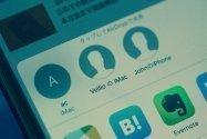 なぜiPhoneユーザーの本名がダダ漏れになるのか? iPhoneの名前(デバイス名)を確認・変更する方法を解説