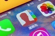iPhoneの連絡先で「自分の情報」を設定する方法