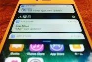 【iOS 10】iPhoneで通知センターを表示する/隠す方法