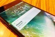 【iOS 10】便利だけど怖い、ロックされた他人のiPhoneに届いたメッセージに誰でも返信できてしまう方法 3つの防止策