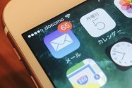 【iPhone】メールの「VIP」と「フラグ」とは何か? 両者の意味と使い道、利用方法を解説