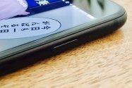 【iPhone】知らないと損、無視/拒否したい電話着信に電源ボタンだけで対処できる2つの方法