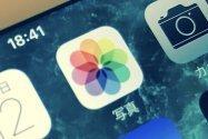 iPhoneのアルバム機能で写真を整理する基本テク──アルバム作成・写真管理・編集(名称変更/並べ替え/削除)の方法を解説
