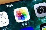 意外と便利、iPhone内の写真・ビデオを簡単に共有できる「iCloud写真共有」を徹底解説 容量不足の解消にも役立つ
