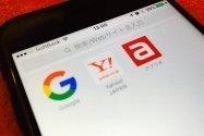 【iPhone】Safariの新規タブに表示される「お気に入り」ブックマークを変更/隠す方法