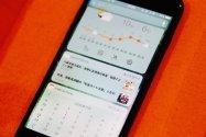iPhoneでウィジェットを設定(並べ替え/追加/削除)する方法