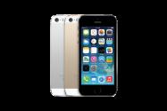 「iPhone 5se」の噂まとめ(デザイン・機能・発売日・価格)