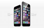 「iPhone6/6 Plus」が発売、人気はiPhone6が優勢か