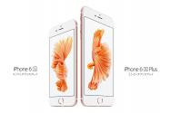 国内のiPhone 6s/6s Plus販売台数、前年比78.6%と大幅減か 発売後10日間の実売データ