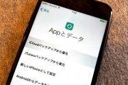 iPhoneのデータをバックアップして復元する2つの方法──iTunesとiCloudバックアップの違いと手順まとめ