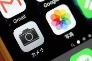 効率アップ、iPhone標準カメラ・写真アプリのさり気なく便利な機能 5選