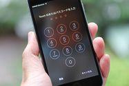 iPhoneでパスコードを忘れてロック解除できないときの対処法まとめ