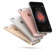 アップル、4インチ「iPhone SE」を正式発表 価格は5万2800円から、発売日は3月31日