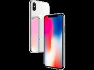 ソフトバンク、「iPhone X」の販売価格を発表
