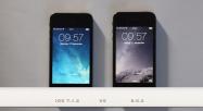 iPhone 4Sはどう動く? 「iOS 7.1.2」と「iOS 8.0.2」の比較動画