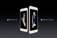 アップル発表、「iPhone 6s/6s Plus」のスペック・画面サイズ・発売日まとめ
