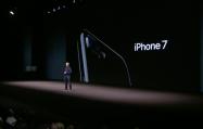 au、「iPhone 7」などの予約受付を9月9日に開始 発売日は9月16日