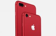 アップル、赤いiPhone 7シリーズ「(PRODUCT)RED Special Edition」を発表 3月25日より注文受付
