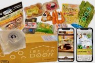 食品宅配「ISETAN DOOR」のお試しセット1980円の実力は? 2回目以降の利用方法も解説