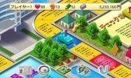 ゲーム「人生ゲーム2011」あの人生ゲームがスマホで遊べる #Android