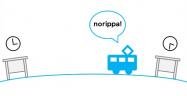 できるだけ長く電車に乗る経路検索「乗換案内norippa」アプリが登場