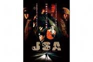 『愛の不時着』にも登場する38度線とは? 映画『JSA』が描く朝鮮半島の複雑な歴史と民族感情