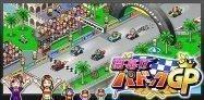 ゲーム「開幕!!パドックGP」モータースポーツを題材にしたシミュレーション #Android