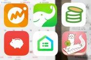 家計簿アプリ おすすめ鉄板まとめ【iPhone/Android】