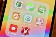 家計簿アプリ おすすめ8選【iPhone/Android】
