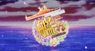『艦これ』アニメ先行PV第壱弾、公開