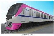 京王電鉄、座って帰れる座席指定列車を初導入 無料Wi-Fiや電源コンセントなど装備
