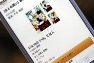 【最大50%OFF】Kindle本まとめ買いセール実施中、12月15日まで