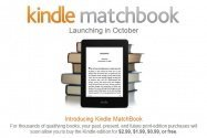 Amazon、紙版書籍購入者に電子版を無料ないし格安で提供する「Kindle MatchBook」を発表