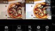 アプリ「きれいカメラ」ワンタップで写真を綺麗に #Android