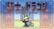 新着ゲームは12本、Androidゲームアプリ ランキング 2013.12.28