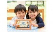 バンダイ、学芸大監修の幼児向けタブレット「コドなび!」発売