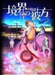 京アニ新作アニメ「境界の彼方」の公式サイトオープン、記念にTwitterアイコン配布中
