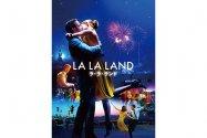 LAの夢追い人たちによる恋物語、古き良き時代の映画へのオマージュが満載の映画『ラ・ラ・ランド』