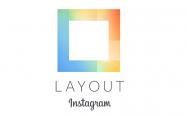 インスタグラム、洗練されたコラージュ写真を作れるアプリ「Layout」をリリース