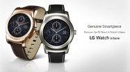 「LG Watch Urbane」が4月28日より国内発売、上質デザインの最新Android Wear搭載スマートウォッチ