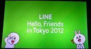LINE、プラットフォームサービス「LINE Channel」を発表 「LINE Game」は7月上旬に提供開始予定