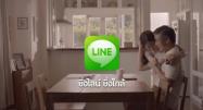 LINEのテレビCM、世界最大の広告祭でブロンズ賞を受賞