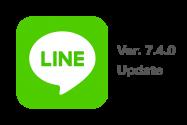 Android版LINEがバージョン7.4.0にアップデート、写真の落書き機能や通話画面の縮小機能などを追加