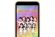 LINEアバターに「NiziU」登場 自分のアバターがメンバーと一緒に「うさぎダンス」を踊る