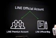 芸能人向け「LINE公式ブログ」が始動、GReeeeN、舟山久美子らが参加 LINE MALLなどと連携し物販も